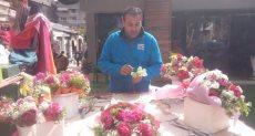 محل الورود