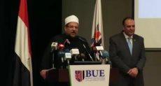 الدكتور محمد مختار جمعة