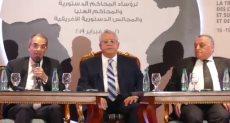 مؤتمر رؤساء المحاكم الدستورية والعليا الإفريقية