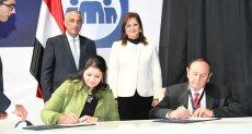 وزيرة التخطيط تشهد توقيع مذكرة تعاون لإنشاء مايكرو فاكتوري