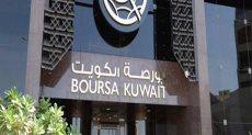 بورصة الكويت - ارشيفية