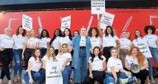 مظاهرات النساء