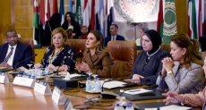 مؤتمر جمعية سيدات أعمال مصر
