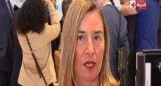 فريدريكا موجرينى نائب رئيس مفوضية الاتحاد الأوروبية