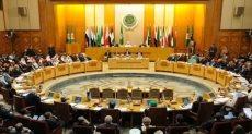 القمة العربية الأوربية