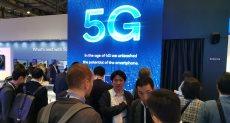 تطبيقات الجيل الخامس 5G  داخل معرض  MWC 2019