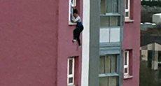 سقوط سيدة من ارتفاع