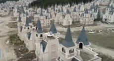 مشروع سكني فى تركيا يتحول لمدينة أشباح