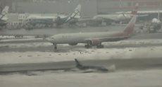 حادث الطائرة خاصة