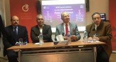أعضاء مجلس إدارة غرفة صناعة تكنولوجيا المعلومات