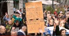 تظاهرة ضد العنصرية فى ميلانو