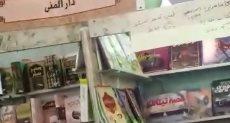 معرض الشيخ زايد العربى للكتاب