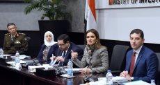 اجتماع مجلس إدارة الهيئة العامة للاستثمار والمناطق الحرة