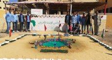 مدرسة مرسي علم الثانوية