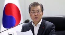 الرئيس الكورى الجنوبى مون جاى إن