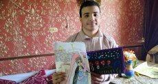 الطالب محمد صلاح