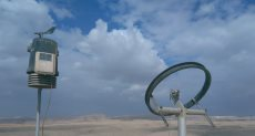 محطة أرصاد المناخ