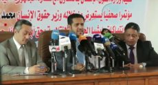 وزير حقوق الإنسان اليمنى