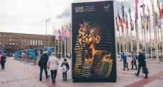 لافتات المتحف المصري الكبير في لندن