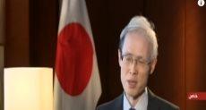 ماساكي نوكى السفير الياباني في القاهرة