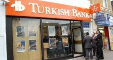 البنوك التركية -  أرشيفية