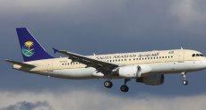 طائرة الخطوط الجوية السعودية