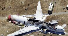 الطائرة الاثيوبية
