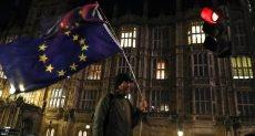 وقفة أمام البرلمان البريطانى