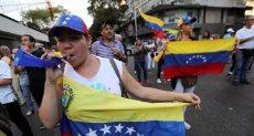 تظاهرات فى فنزويلا