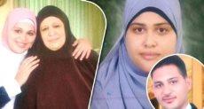 الأم المثالية بكفر الشيخ
