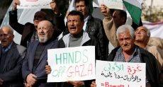 المظاهرات فى غزة