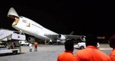 طائرة الشحن الإيرانية