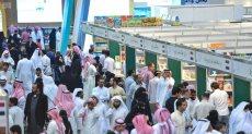 معرض الرياض الدولى للكتاب