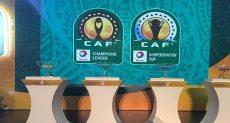قرعة البطولة الافريقية