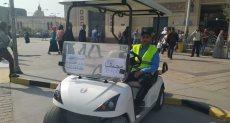 عربات الجولف بمحطة مصر