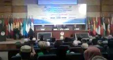 مسابقة القرآن الكريم العالمية
