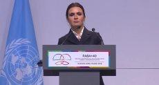 مؤتمر الأمم المتحدة