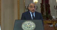رئيس وزراء العراق