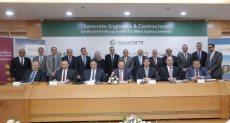 قيادات البنوك الكبرى خلال توقيع الاتفاقية