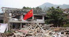 زلزال الصين - أرشيفية