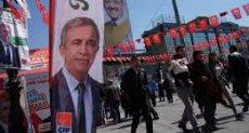 الانتخابات التركية _ أرشيفية