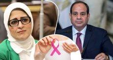 مبادرة الكشف المبكر عن سرطان الثدى