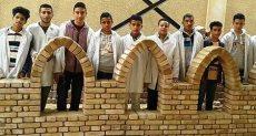 المدرسة الزخرفية بكفر الشيخ