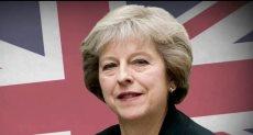 تريزا ماي رئيسةوزراء بريطانيا