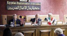 جمعية رجال الأعمال