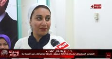 الدكتورة ريهام غلاب مدير مبادرة الكشف عن الأمراض غير السارية