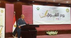 رئيس جامعة الأزهر خلال حفل يوم التفوق