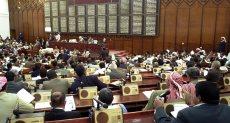مجلس النواب اليمني - أرشيفية