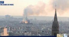 جانب حريق كاتدرائية نوتردام
