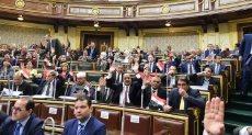 نتيجة تصويت نواب البرلمان على التعديلات الدستورية